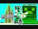 【日刊Minecraft】最強の抜刀VS最凶の匠は誰か!?絶望的センス4人衆がカオス実況!#47【抜刀剣MOD&匠craft】