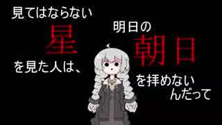 【モンハンワールド】あかりちゃんが空飛