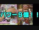 腐れ縁マスターズ 19.つきまむしち