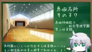 【MUGEN】 MUGEN STORIES INFINITY:NEXT