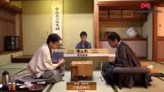 【第31期竜王戦第2局2日目⑤】羽生善治竜王