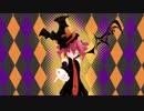 【テトの日2018】Happy Halloween【テトカバー】(Re:)