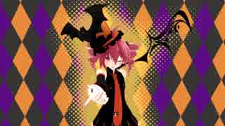 【テトの日2018】Happy Halloween【テ