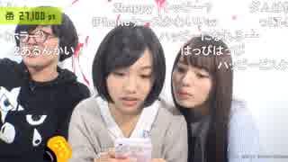 ちく☆たむ・タニシの ようかい図鑑 5ひやーい 10/25