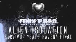 【全裸悲鳴サバイバル】超怖ModでALIEN: ISOLATION 実況プレイ 06 FINAL【FeniX】