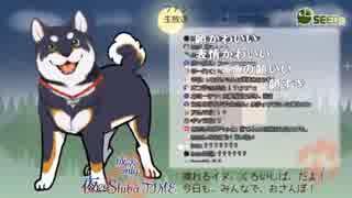 にじさんじSEEDsの百合犬