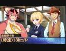 【クトゥルフ神話TRPG】あくりょうのいえーいpart7【ゆっくりTRPG】