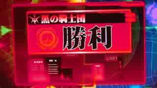 【パチンコ】CRぱちんこコードギアス 反逆