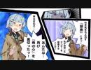 【BBPS4】葵とゆかりのボーダー生活 7日目【VOICEROID実況】