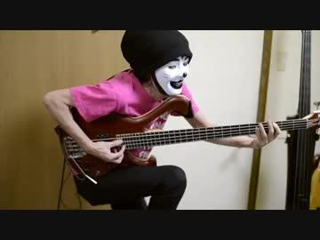 【米津玄師】『Flamingo』を弾いてみた【ベース】