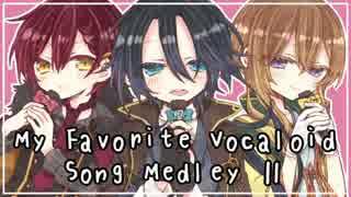 【人力文アル】My Favorite Vocaloid Song