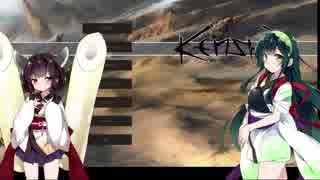 【Kenshi】ずん子の首級あつめ part9【VOICEROID実況】