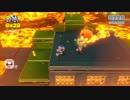 スーパーマリオ3Dワールドを2人で実況 part15