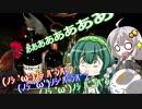 【紲星あかり車載】ぐだぐだ旅に出マス 東北編 part3 ~黒魔...