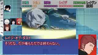 【シノビガミ番外編】ひとくちでワートリ