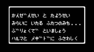 【メギド72】5章47-4_レトロゲーム