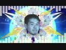 星のDB自分を売るトラスーパーデラックス.dai2keitai