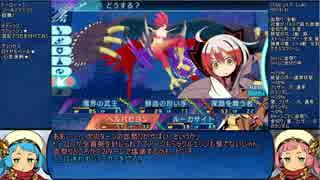 【世界樹の迷宮X】なるべく低レベル攻略 桜ノ立橋編【Lv1~7】