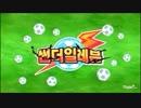グーグル先生が韓国版「立ち上がリーヨ」を歌ったらさらにひどくなったwww