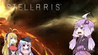 10 ステラリス(v2,1,2)元帥、鉄