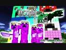 【日刊Minecraft】最強の抜刀VS最凶の匠は誰か!?絶望的センス4人衆がカオス実況最...