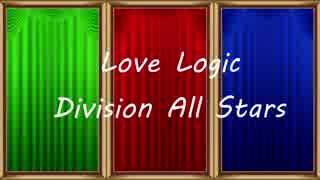 Love Logic~Division All Stars~【MMDヒ