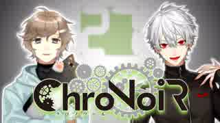 【ChroNoiR】叶&葛葉 通話無し二窓再び編 【まとめ27】