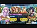 【FGO】シトナイ欲しさに130連ガチャしてみたら【Fate/Grand ...