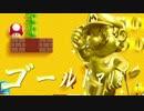 【MUGEN】凶悪キャラオンリー!狂中位タッグサバイバル!Part53(C-6)
