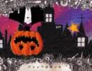 「Mrs.Pumpkinの滑稽な夢」歌ってみた で 舞踏してみた  ver.ねいと