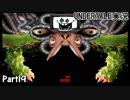 敵を倒すという常識を覆すRPG 『UNDERTALE』を初見実況プレイさせて頂きます ...