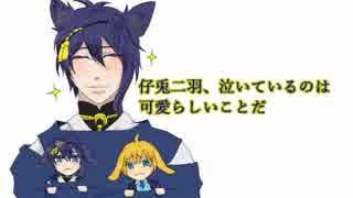 【ハッピー】狼爺と泣き虫うさんば&うさ近でうさぎのぱずる!【ハロウィン!】