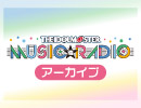 THE IDOLM@STER MUSIC ON THE RADIO #2【