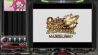 【beatmania IIDX】 MAXIVCORD (SPA) 【CANNON BALLERS】 ※手元付き