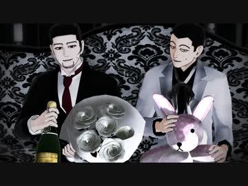 [Gold Cam MMD] Deal with the devil [Usami Ogata]
