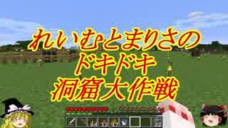 【Minecraft】 新たなる空の下で 第3話