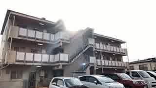 2018年10月26日1枠目 東京小金井市 放置された廃団地があるらしい