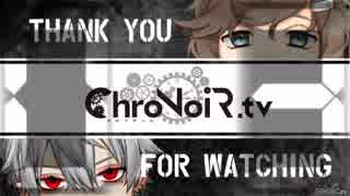【ChroNoiR.tv】にじさんじゲーマーズ葛葉&叶 第三刻まとめ