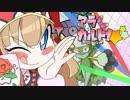 【ポケモンUSUM】アラカルト!Part2.8 - ポリつめカップ編【ゆっくり実況】
