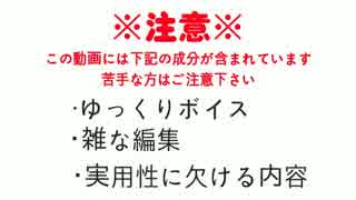 【1.13.2対応】カボチャ・スイカ全自動収