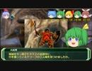 剣の国の魔法戦士チルノ7-4【ソード・ワールドRPG完全版】