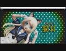 【MMD艦これ】ミニスカジャーヴィスにネコミミアーカイブを踊...