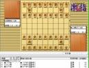 気になる棋譜を見よう1452(三浦九段 対 佐藤九段)