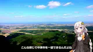 年上のバイクとツーリングPart 11【VOICER