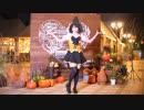 【足太ぺんた】Alice in Musicland 予告編だけ踊ってみた【ハロウィン!】