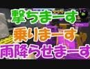 【Splatoon2】スプラトゥーンは乙女の嗜み 33マンメンミ【実況】