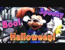 """【歌詞付きPV】スプーキー""""Boo!""""パレード"""