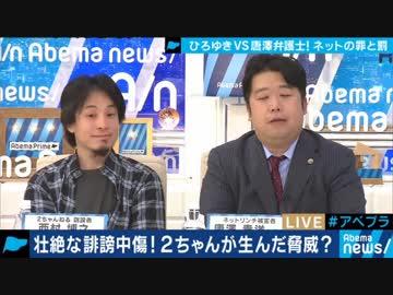 2018.10.30 Hiroyuki VS Takahiro Karasawa