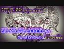【ニコカラ】KnifeLife Arrange ver【on vocal】SiNG ON NO HATE