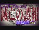 【ニコカラ】KnifeLife Arrange ver【off vocal】SiNG ON NO HATE